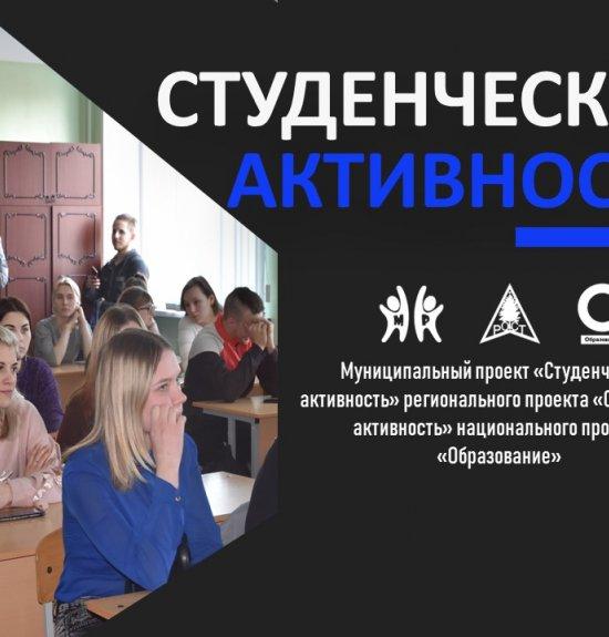 #МолодёжьРузаевки, презентовала новый проект!